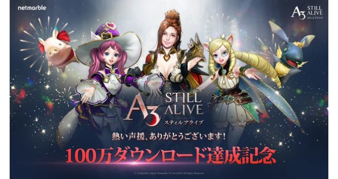 『A3: STILL ALIVE スティルアライブ』がリリース初週で100万DL達成!   Appliv Games