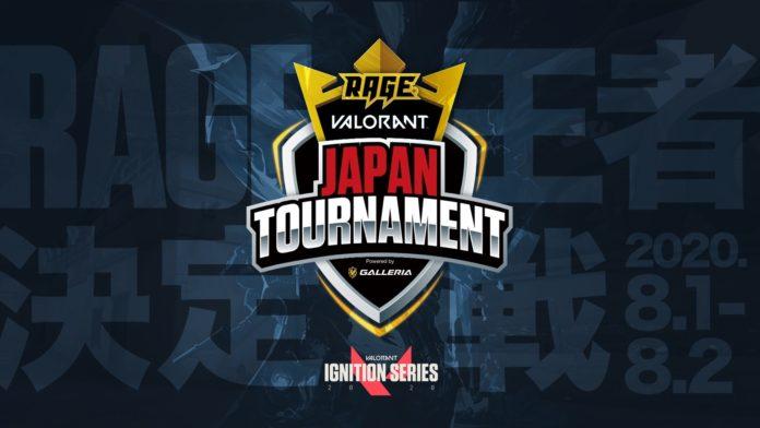 国内最大級のeスポーツイベント「RAGE」、「VALORANT」日本初の高額賞金付き大会「RAGE VALORANT JAPAN TOURNAMENT Powered by GALLERIA」開催